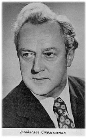 Vladislav Strjelcik